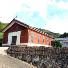 嵯峨島教会