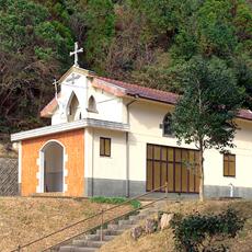 牢屋の窄殉教記念教会